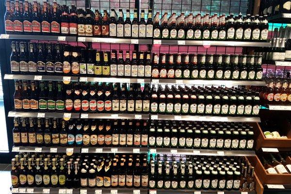 Gronau Denn Bier 3