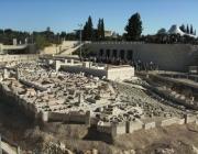 3-tag-israelmuseum