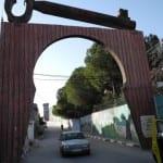 700 Kilometer Mauer … (Beit Jala 2)