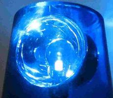 Blaulicht 230
