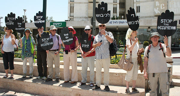 """Spontandemonstration """"Stop the Occupation"""""""