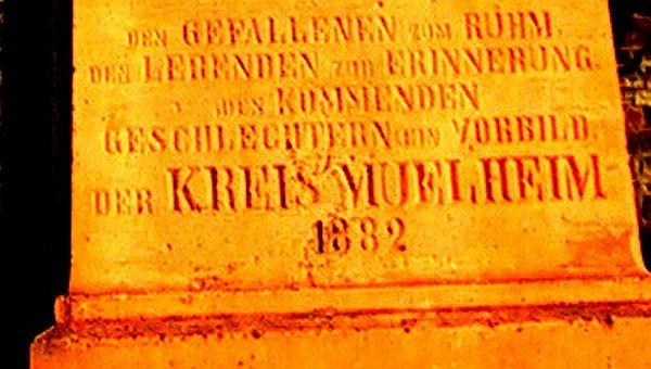 Sockelinschrift auf dem Bensberger Denkmal 600