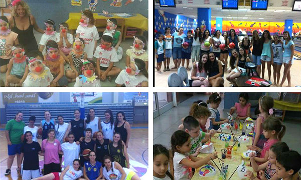 Ganey Tikva Day Camps