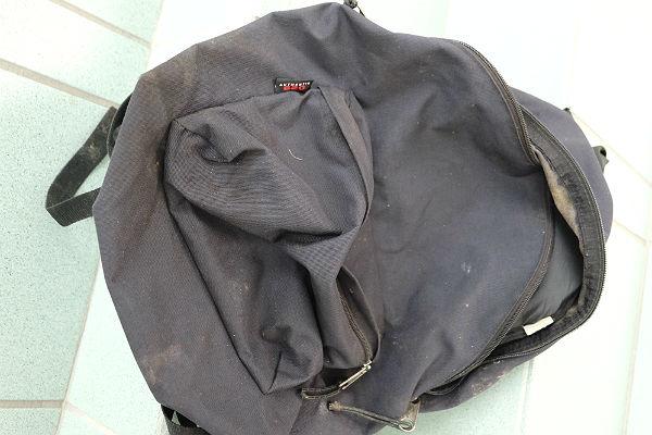 Dieser Rucksack mit einer Anzahl von Gegenständen war bei der Leiche gefunden worden