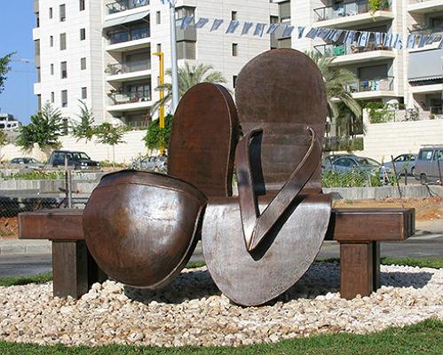 Skulptur von Orna Ben-Ami in Ganey Tikva. Foto: Screenshot