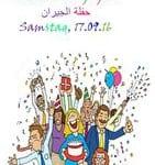 Flüchtlinge, Helfer und Anwohner feiern in Paffrath