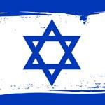 Die multikulturelle Vielfalt Israels und ihre Probleme