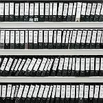 Stadt stellt 2368 Einwände zum FNP-Entwurf online