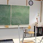 """Bergisch Gladbacher Schulen suchen noch """"Bufdis"""""""