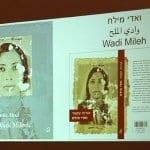 Lesung des Ganey Tikva Vereins: Intimität und Intifada