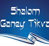 Ganey-Tikva-Verein lädt zur Infoveranstaltung ein
